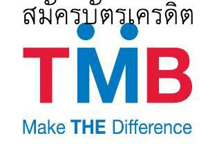 บัตรเครดิตทหารไทย